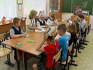Во время осенних каникул будут организованы школьные лагеря