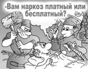 В 2010 году УЗ «Лиозненская ЦРБ» требуется выручить от внебюджетной деятельности около 450 миллионов рублей