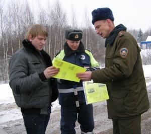 Сотрудники РОЧС и ГАИ провели совместную акцию «Безопасный автомобиль»