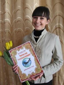 Победителем районного этапа конкурса «Учитель года-2011» стала преподаватель английского языка СШ №2 г. п. Лиозно Н. А. Старовойтова.