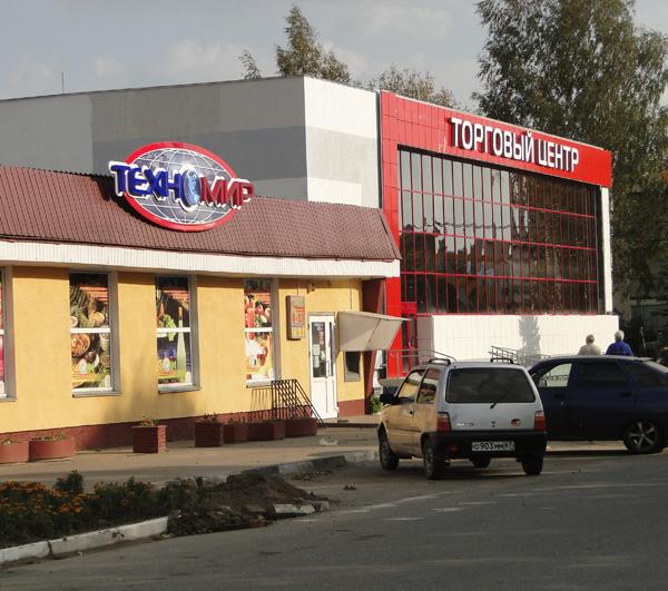 5 октября в Лиозно был открыт торговый центр