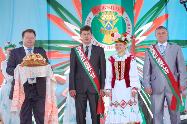«Дожинки-2011» в Лиозно состоялись
