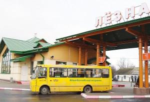 Меняется расписание рейсового автобуса