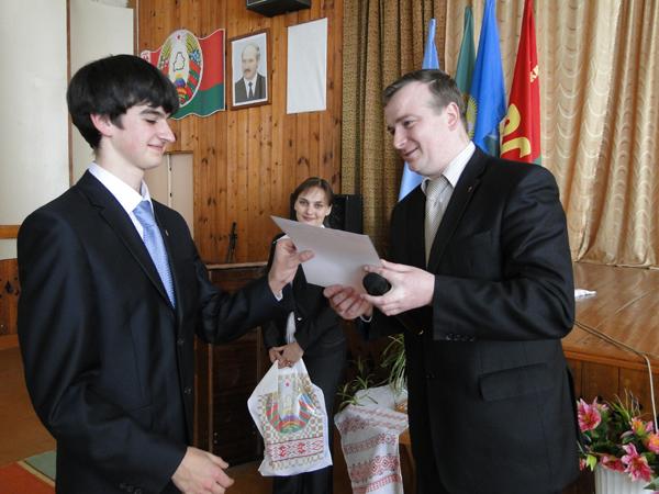 В СШ №1 г. п. Лиозно прошел зональный этап областного смотра-конкурса «Лидер-новое поколение»