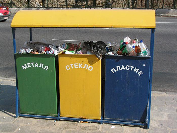 Раздельный сбор мусора пока за гранью фантастики