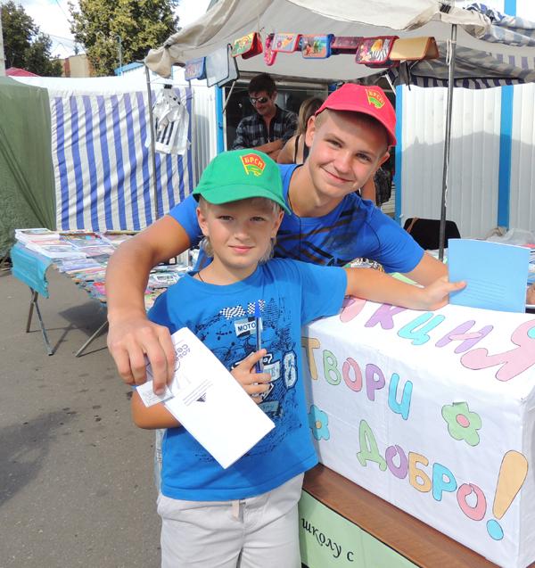 В Лиозно волонтеры помогают собрать в школу детей из малообеспеченных семей