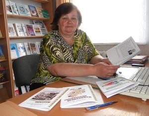 методист отдела библиотечного маркетинга И. К. Заруцкая