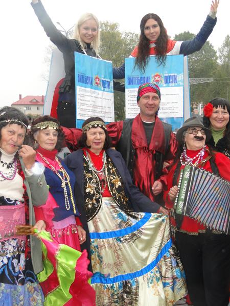 """""""Дожинки-2014"""" в Городке"""