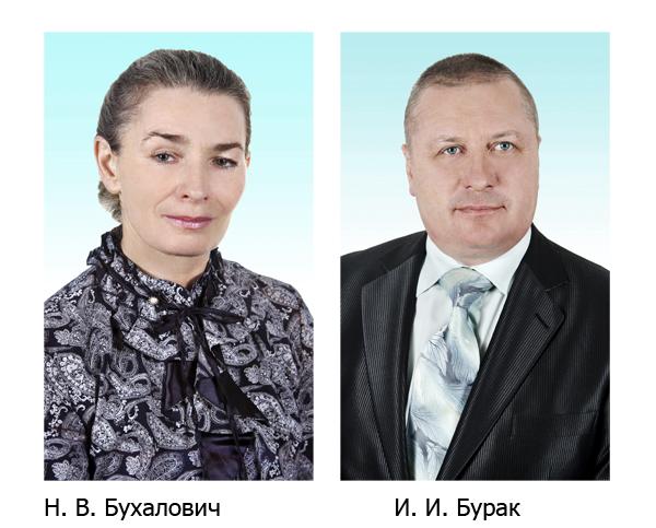 Среди лауреатов звания «Человек года Витебщины — 2014» Надежда Бухалович и Игорь Бурак