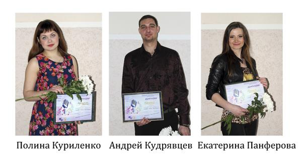 Новые имена Беларуси