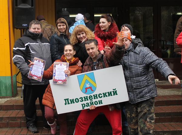 Команда Лиозненского района заняла пятое место в зимнем областном турслете