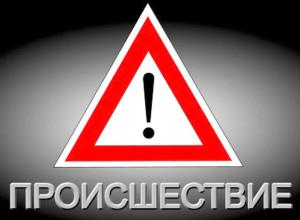 Жуткое ДТП в деревне Осипово