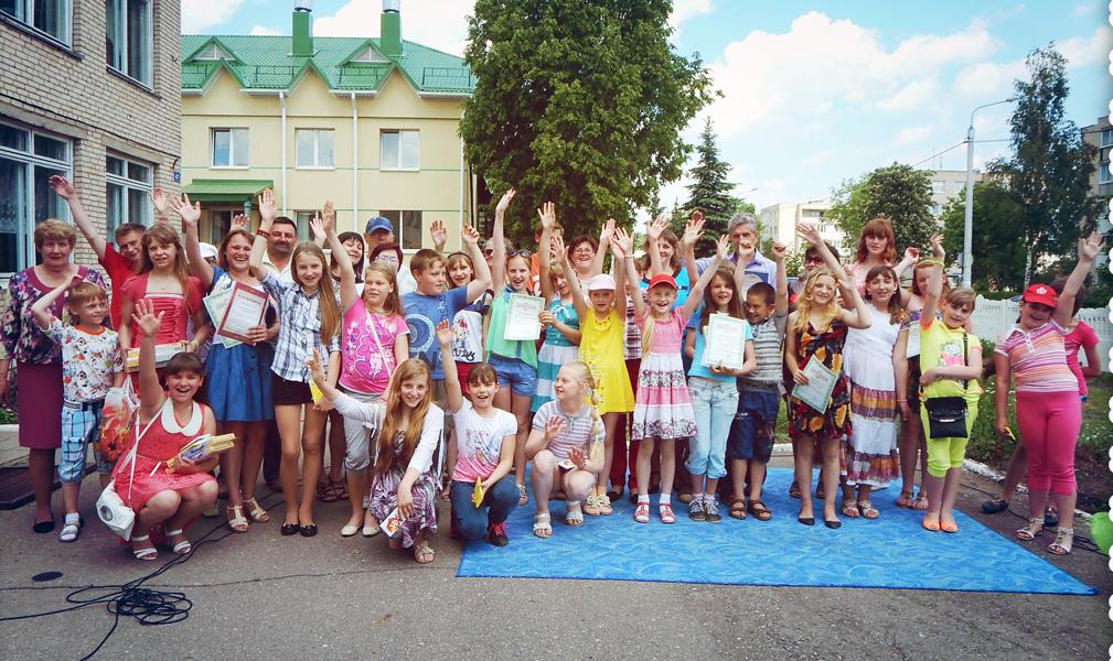 Лиозненский Центр детей и молодёжи отмечает 55-летие