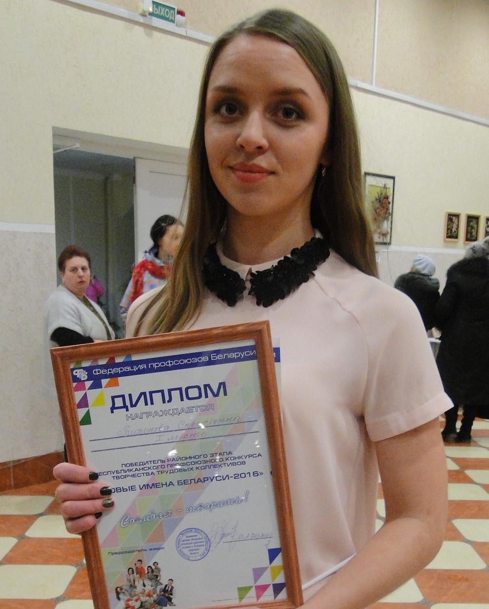 В Лиозно состоялся районный этап конкурса «Новые имена Беларуси-2016»