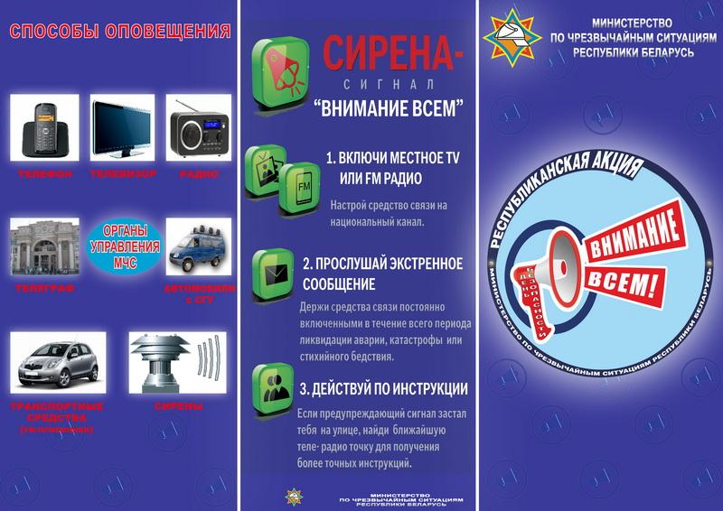 В Беларуси проводятся командно-штабные учения