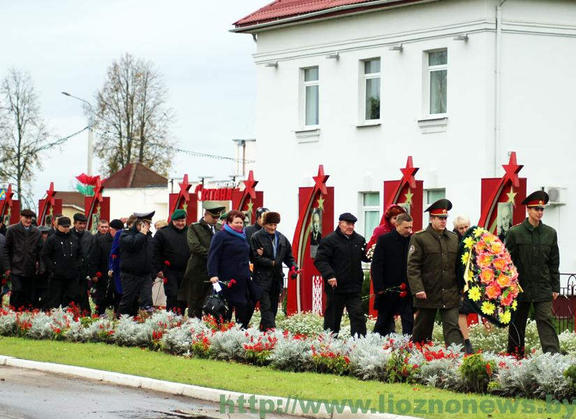 Празднование 73-й годовщины освобождения Лиозно от немецко-фашистских захватчиков (фоторепортаж)