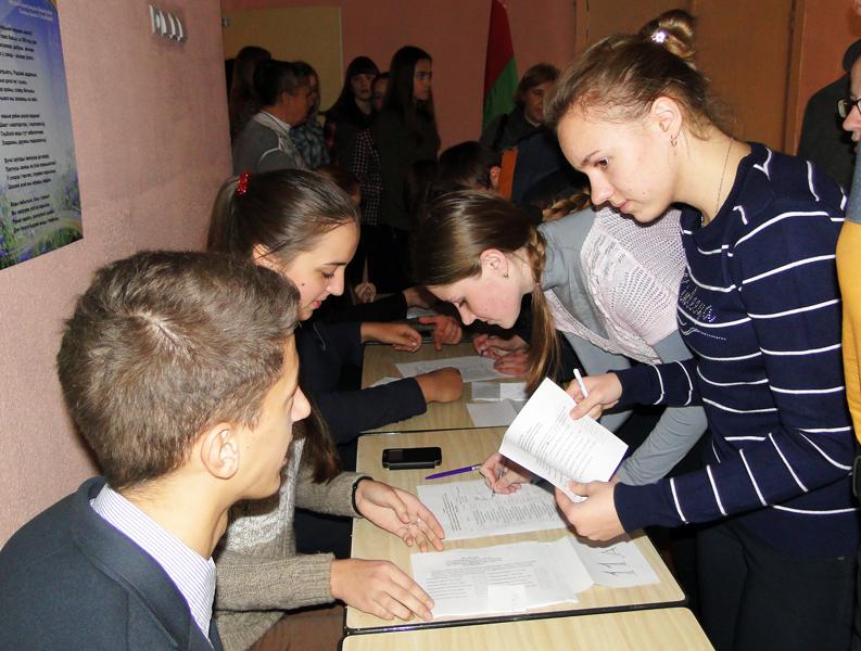В школах Лиозненщины избрали членов Молодёжной палаты