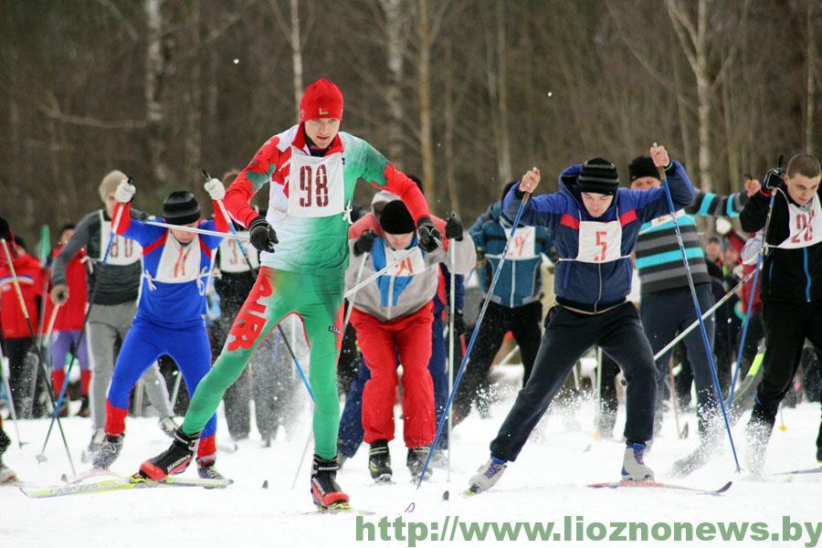 «Лиозненская лыжня-2017»  собрала сторонников здорового образа жизни