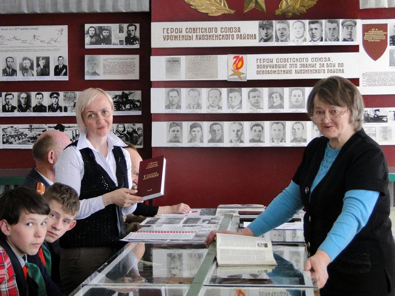 В Лиозно прошёл 18 международный слёт школьных музеев