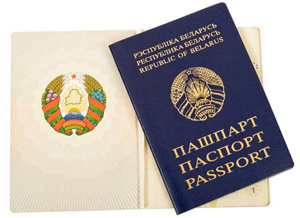 Куда обращаться  при утрате паспорта
