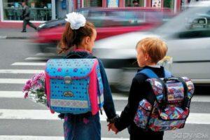 29 мая проводится Единый день безопасности дорожного движения «Внимание — дети!»