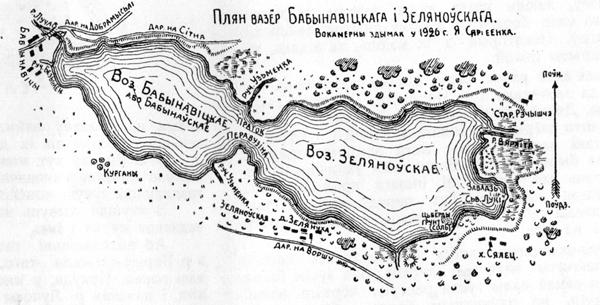 Чым займаліся краязнаўцы  Лёзненшчыны ў 1920-я гады