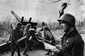 Смертоносное наследие войны