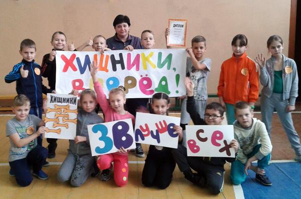В СШ № 1 г.п. Лиозно прошёл День здоровья