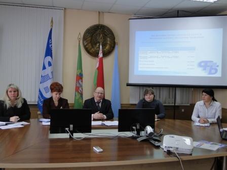 Состоялось заседание Совета райобъединения профсоюзов