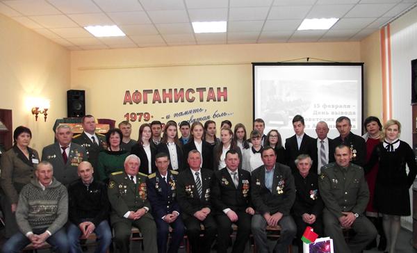 В Лиозненской районной библиотеке прошёл  тематический вечер, посвящённый выводу советских войск из Афганистана