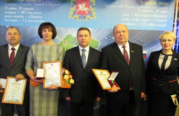 В Витебске прошли торжественное собрание, посвящённое 80-летию образования Витебской области, а также чествование лауреатов премии «Человек года Витебщины-2017»