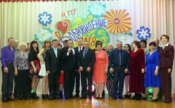 В Добромыслях состоялся второй тур проекта «Добровидение-2018»