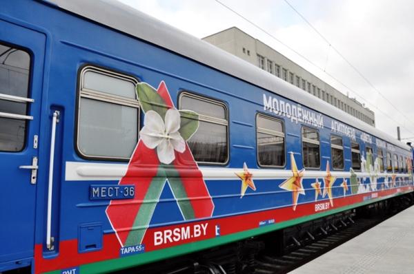 В патриотическом марафоне «Поезд памяти» приняли участие активисты БРСМ из Лиозно