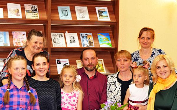 В Лиозненской районной библиотеке прошла встреча-знакомство «Семейный альбом»