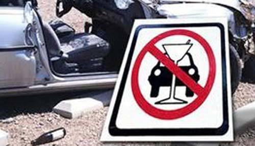 «Пьяному не место за рулём»