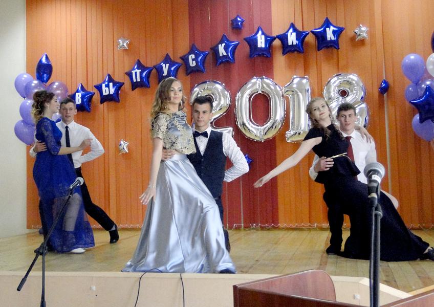 В школах Лиозненщины прошли выпускные балы