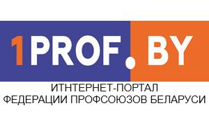 Профсоюзы: готовность к уборочной кампании проверит техинспекция
