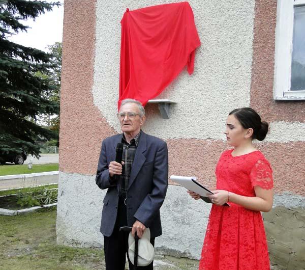 Мемориальная доска в честь бывшего председателя колхоза»Звезда» появилась в д. Перемонт Лиозненского района