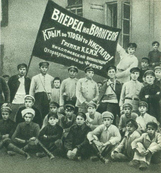 100 лет ВЛКСМ: передовой отряд партии