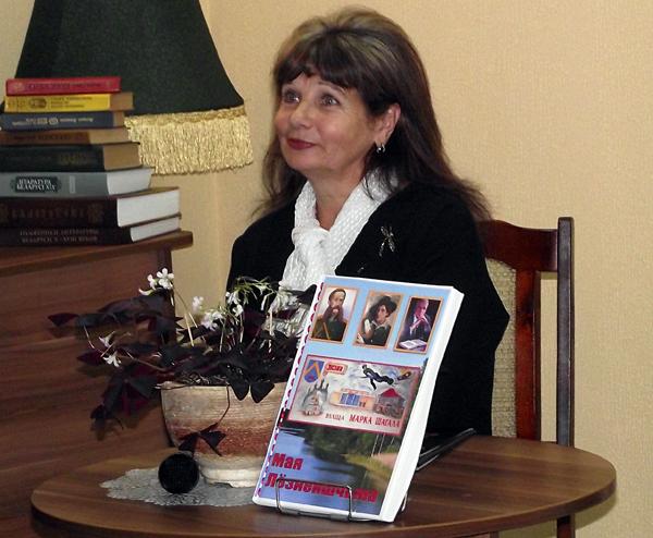 В Лиозненской районной библиотеке состоялась электронная презентация книги «Мая Лёзненшчына»