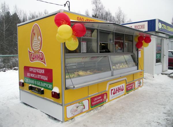 На погранпереходе«Заольша» открылся автомагазин «Ганна»