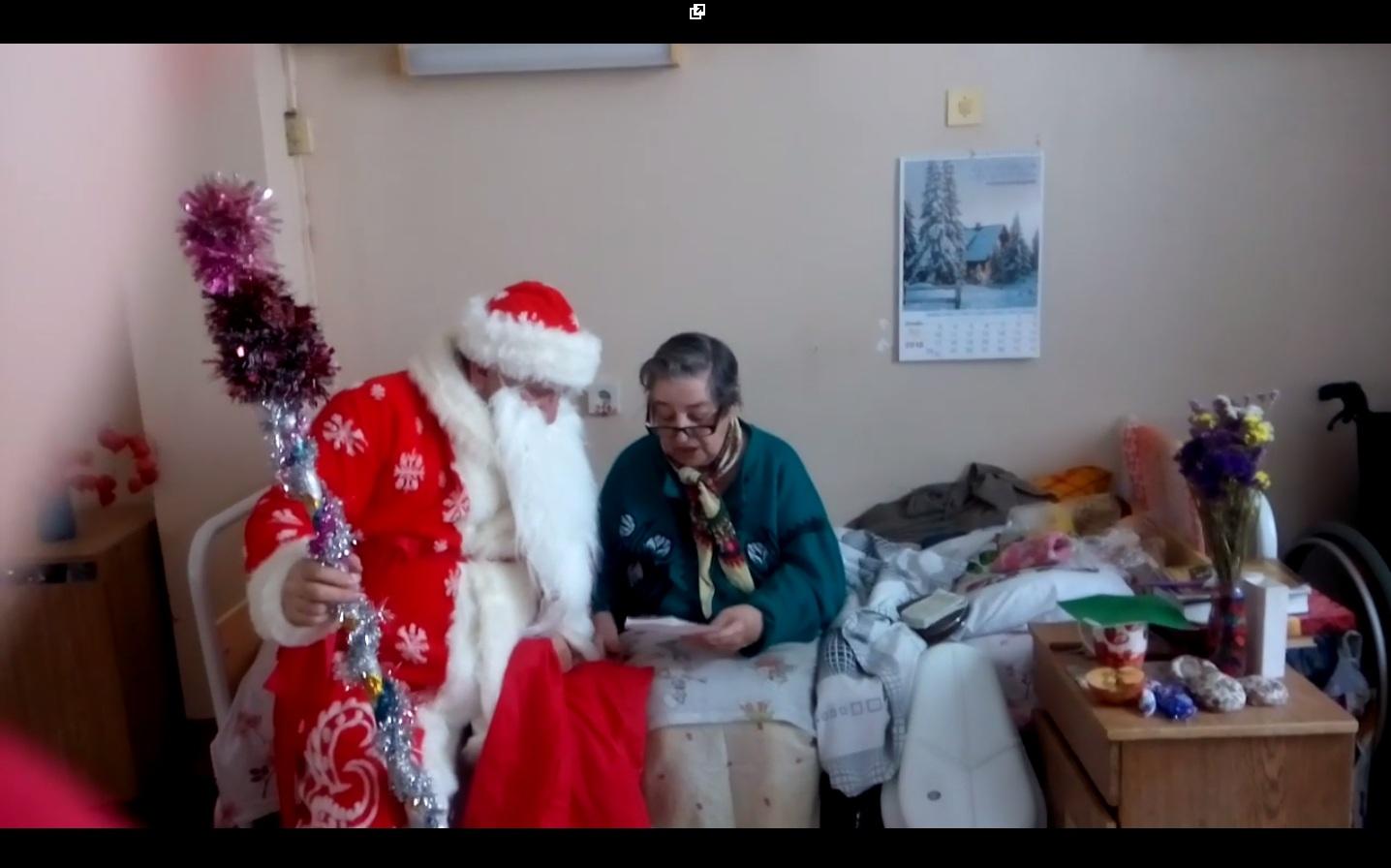 В дуэте с Дедом Морозом (ВИДЕО)
