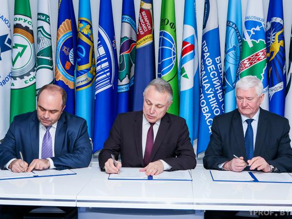 Генеральное соглашение на 2019–2021 годы подписано в штаб-квартире ФПБ