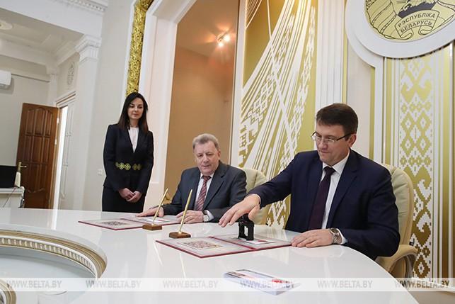 Гашение марки в честь 100-летия БССР состоялось в Минске