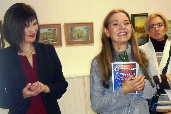В Лиозненском военно-историческом музее состоялась встреча с художницей Л. А. Хорошенькой