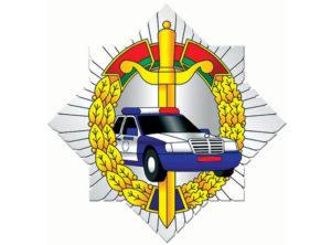 Госавтоинспекция проводит профилактическую акцию «Ребёнок – пассажир!»