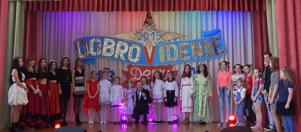 В аг. Добромысли состоялся первый тур творческого проекта  «Добровидение-2019. Дети»