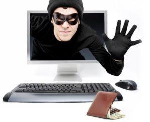 Как не стать жертвой  в киберпространстве