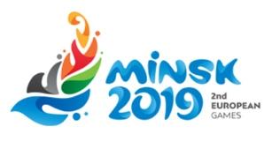 30 июня – церемония закрытия ІІ Европейких игр