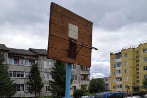 Идея №1. Баскетбольная площадка
